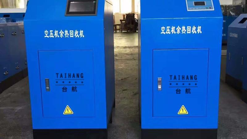 深圳螺杆空压机的余热回收机实际应用