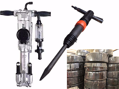 工地用风镐、管子、钻机及配件