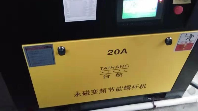 二级压缩永磁变频空压机与普通工频空压机的区别