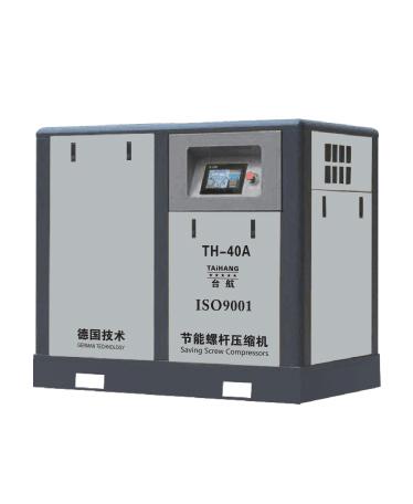 台航标准系列螺杆式空压机