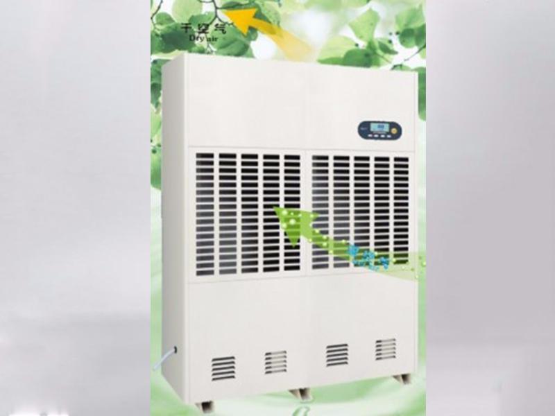 台湾湿王工业除湿机CFZ40.0B