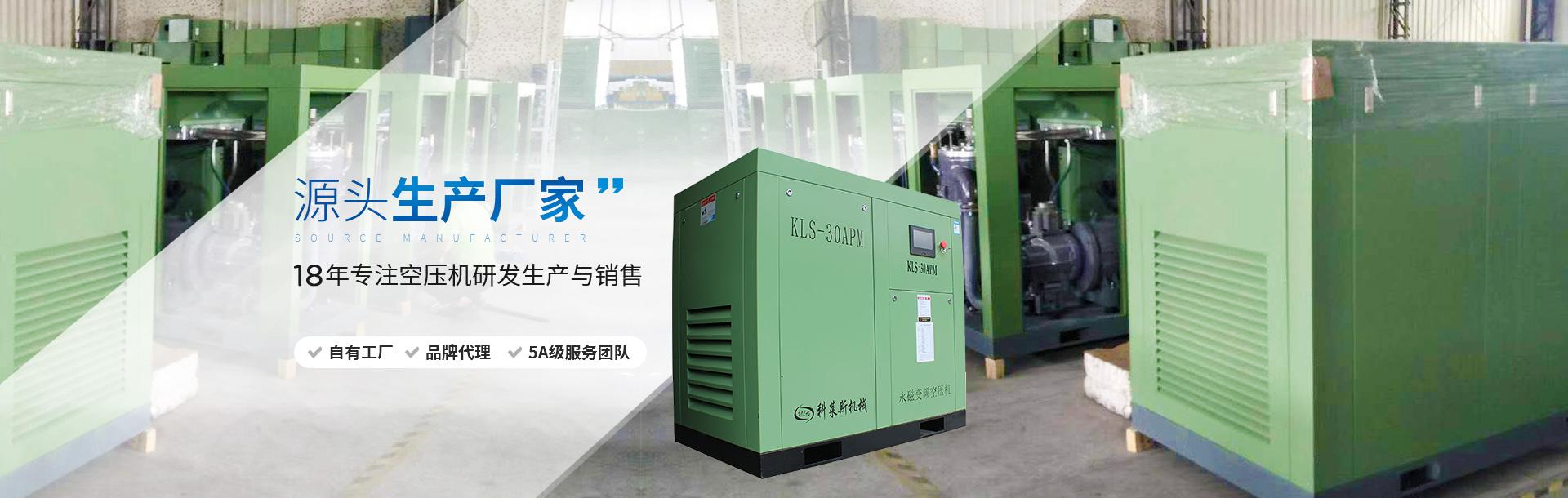 巨劲机电-源头生产厂家,18年专注空压机研发生产与销售