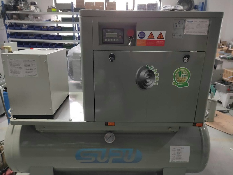 SUPU涡旋式空压机