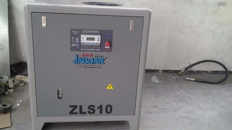 深圳捷豹螺杆空压机的特点有哪些?