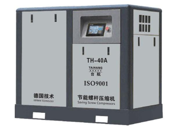 永磁同步变频式空气压缩机系列