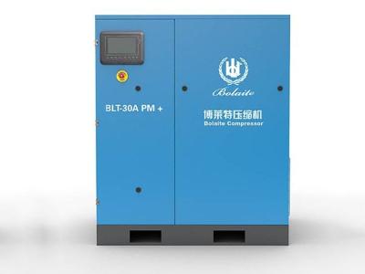 博莱特BLT PM+永磁变频空压机