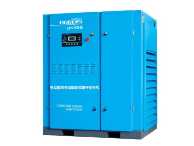 开山变频螺杆空压机节能省电的原理