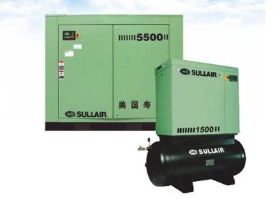 寿力空压机AS0400-7500系列(5-100HP/4-75KW)