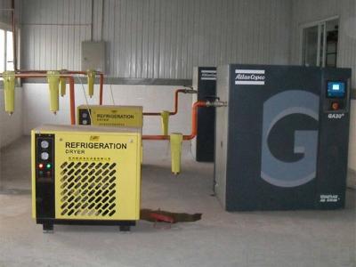 阿特拉斯喷油螺杆空压机GA30+--90