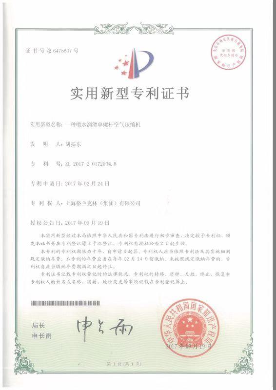 证书4.jpg