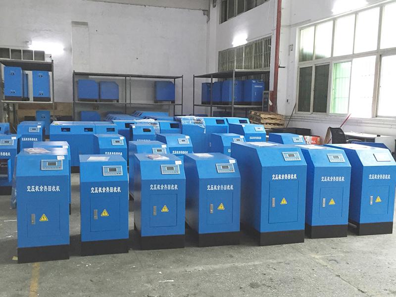 台湾利旋达余热回收机