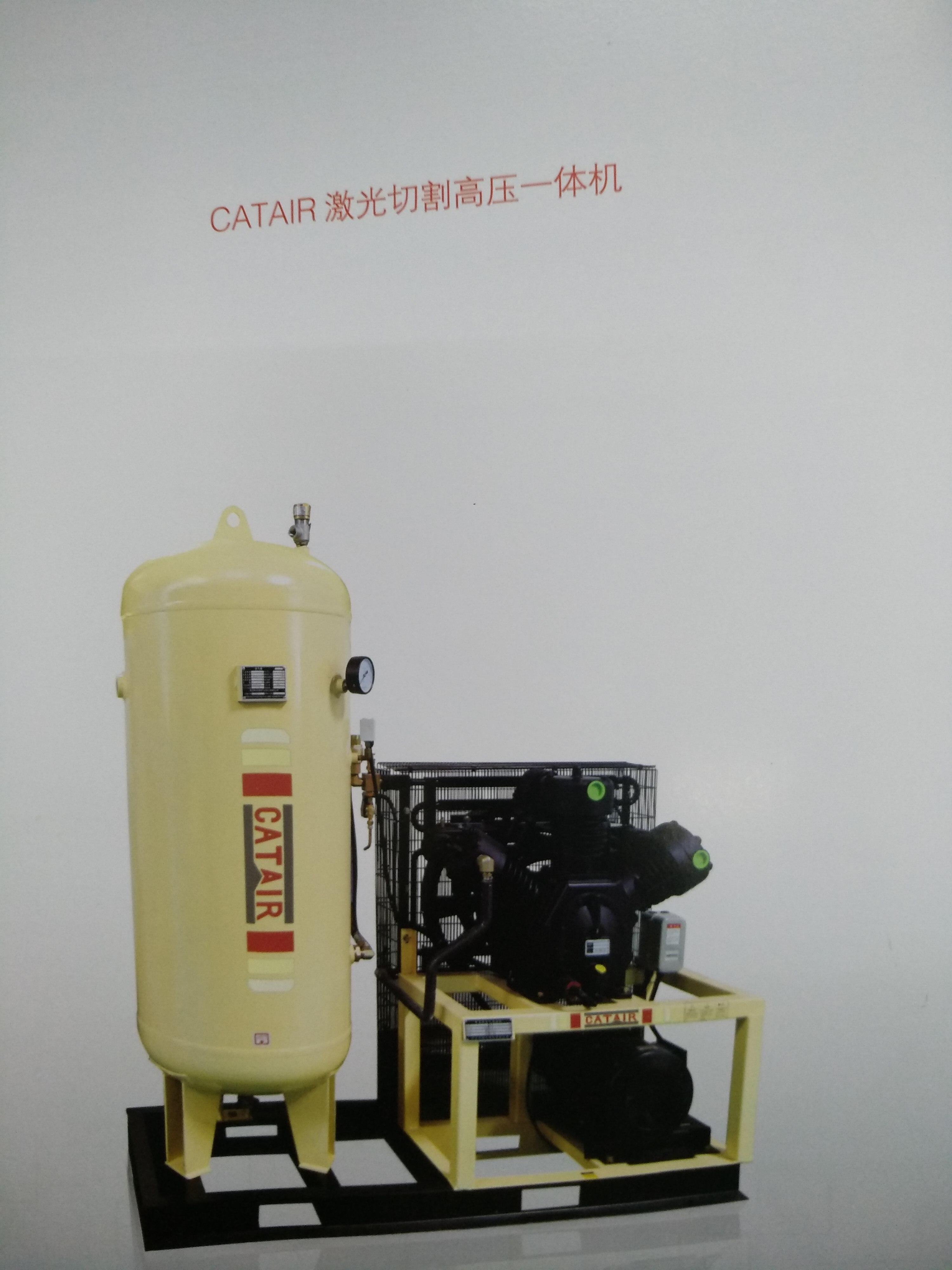 激光切割高压一体机(1)