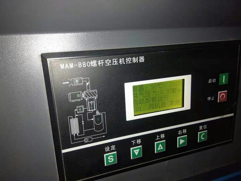 螺杆空压机系统