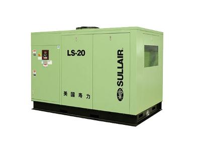寿力LS20空压机