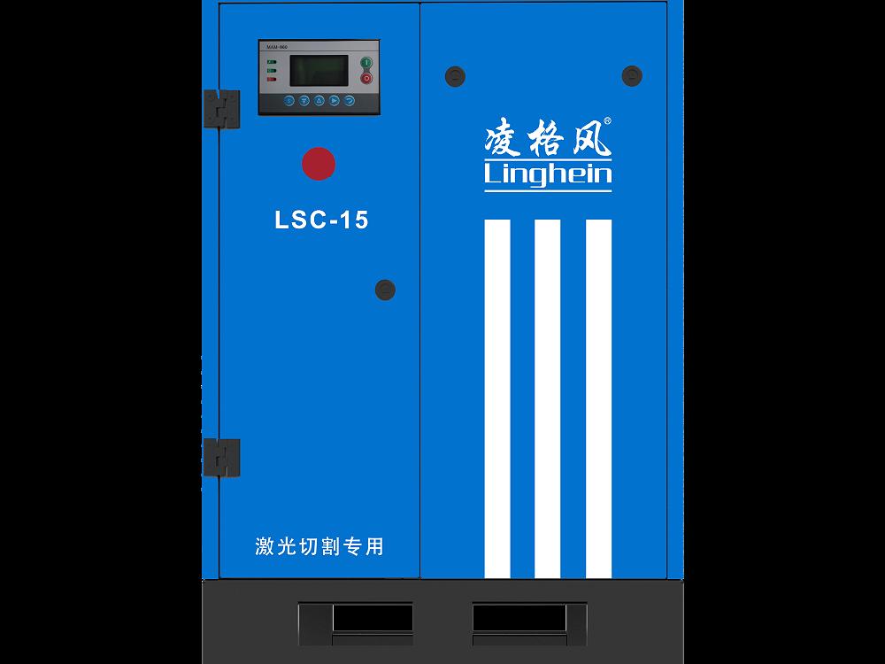 凌格风LSC系列螺杆式空压机