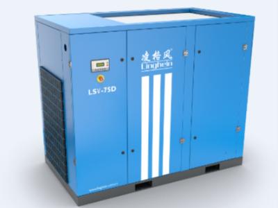 凌格风LSV系列螺杆式空压机