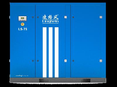 凌格风LS系列螺杆式空压机