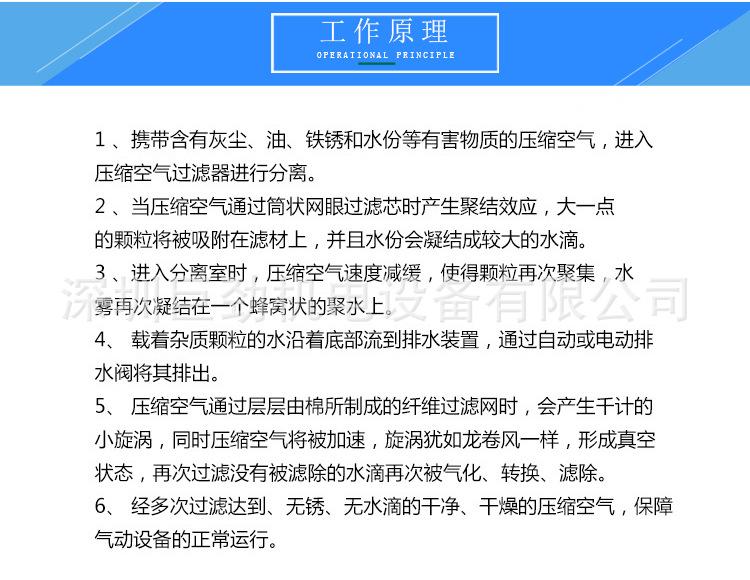 台湾星豹高效除油除水净化器