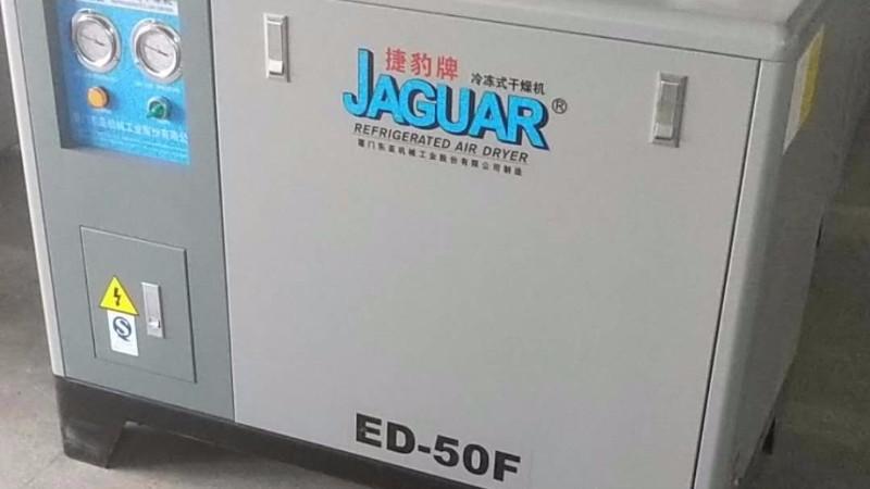 捷豹Jaguar