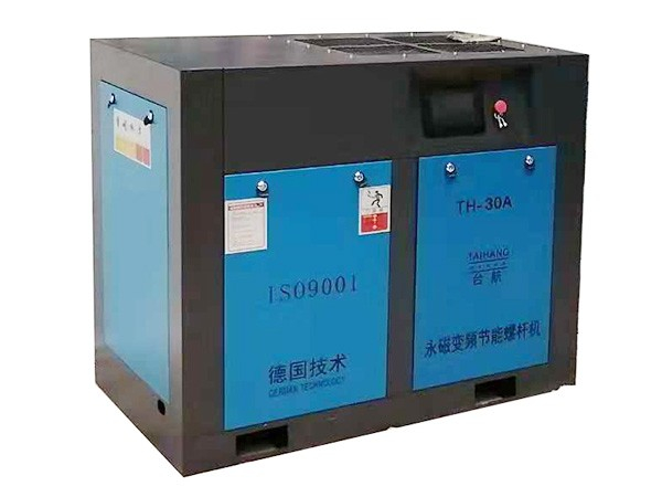 台航螺杆机(TAIHANG)永磁变频省电系列