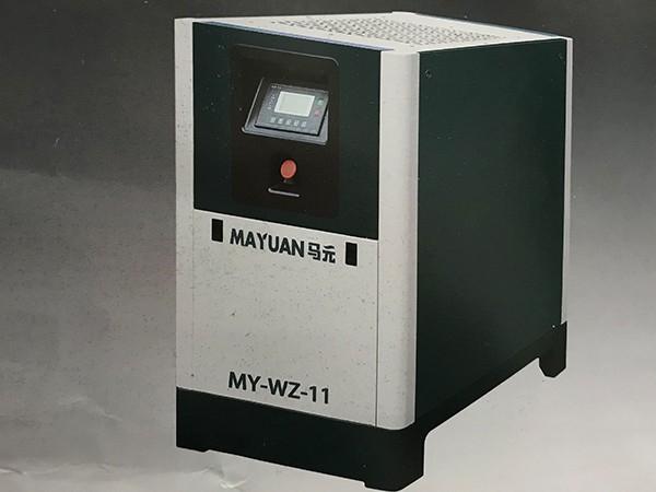 广东马元涡旋式空压机MY-WZ系列