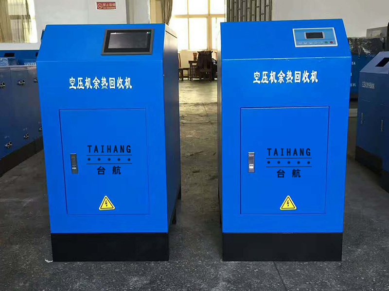 德国台航余热高效回收机