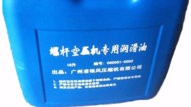 螺杆空压机的空压机油出现跑油现象的问题是什么?