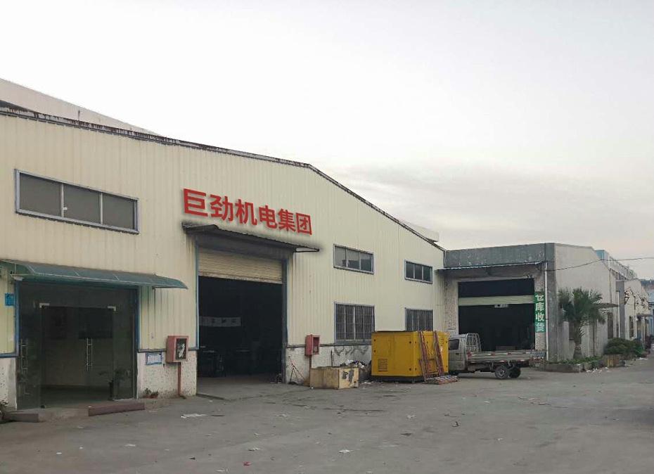 深圳巨劲螺杆空压机厂家