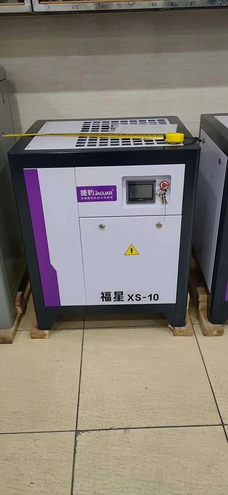 永磁变频空压机