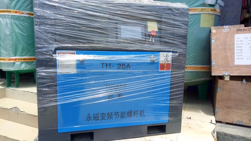 深圳螺杆空压机厂家告诉你当螺杆空压机出现故障该如何处理