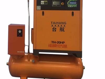 台航涡旋式空压机